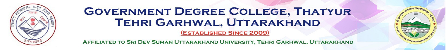 Government Degree College Thatyur